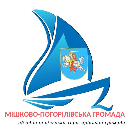 Мішково-Погорілівська громада
